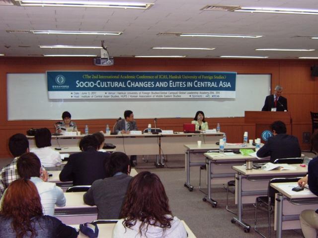 국제학술회의1106037.JPG
