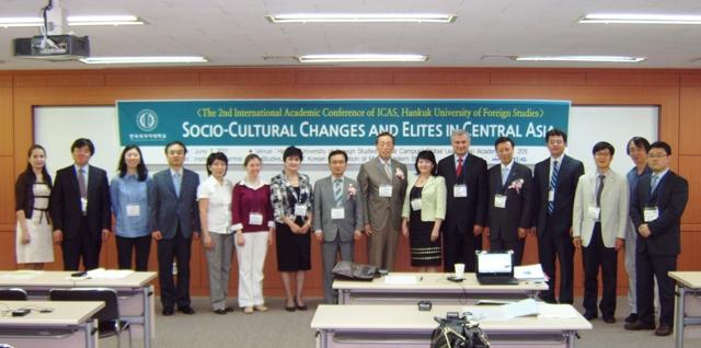 국제학술회의11060321.JPG